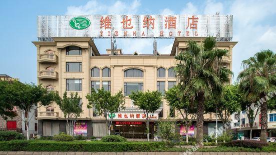 Vienna Hotel (Quanzhou Xihu)