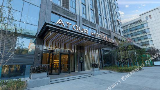 Atour Hotel (Xi'an Gaoxin Jinye Road)