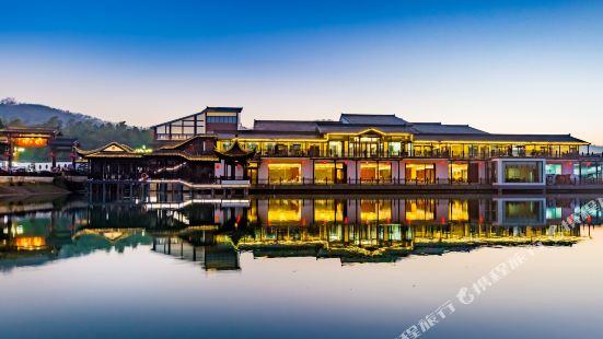 Yishengyuan Leisure Resort