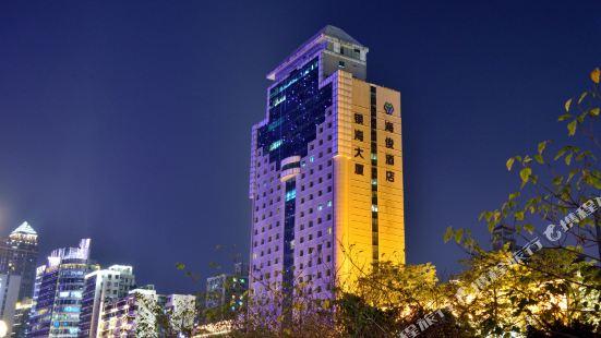 廣州海俊酒店