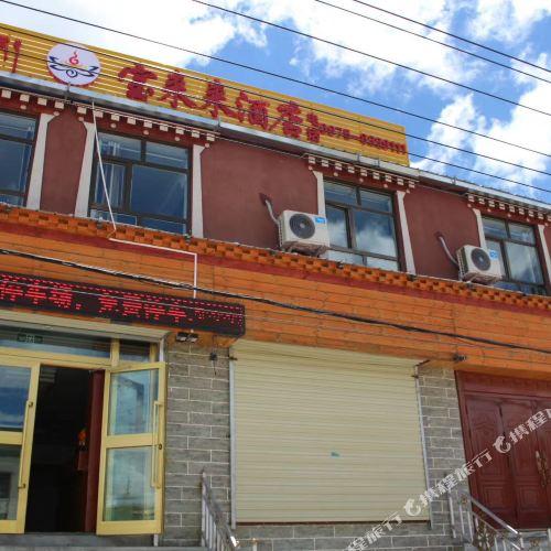 Baolailai Hotel