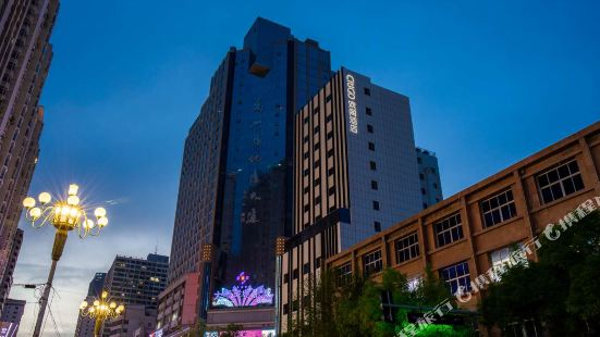 CitiGO Hotel Downtown Lanzhou
