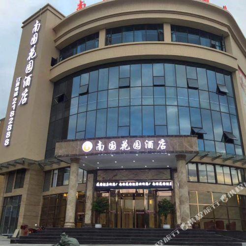 榕江南國花園酒店