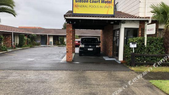 吉布森考特汽車旅館