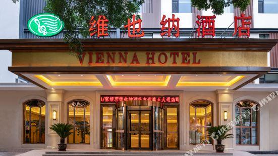 Vienna Hotel (Tianjin Youyi Road Wudadao)
