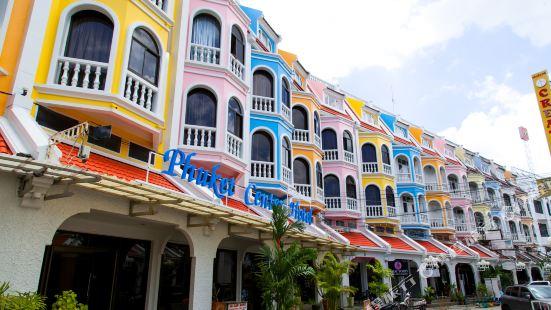 Phuket Center Hotel
