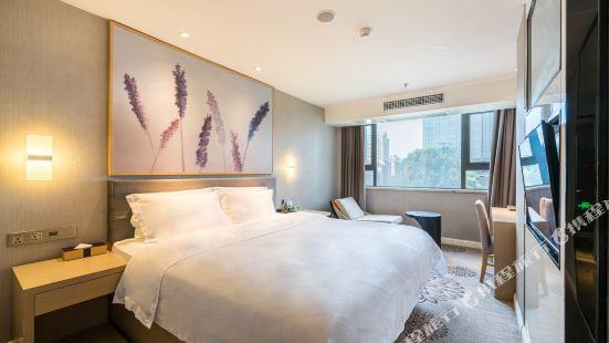 라벤더 호텔 - 청두 커화북로 쓰촨대학지점