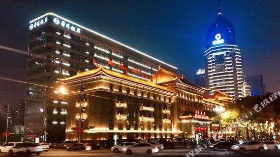 太原幷州飯店