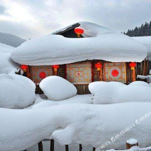 Snow Vally Haitao Inn
