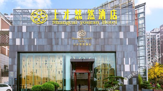 Shangcai Youran Hotel