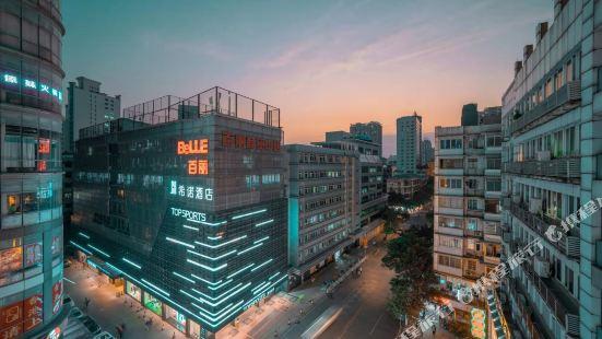 CityNote Hotel (Guangzhou Beijing Road Pedestrian Street)