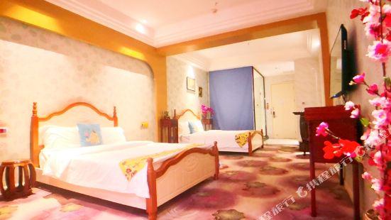 Jingyi Fashion Theme Hotel