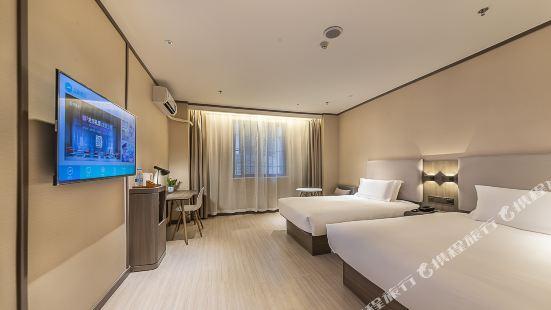 Hanting Hotel (Chongqing Garden Expo)