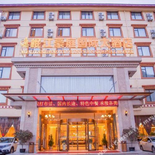 Minjiang Haoting International Hotel