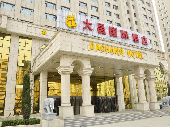 "<a href=""http://hotels.ctrip.com/pic-pid132379020/5176622.html"" name=""needTraceCode"" data-dopost=""T"" >太原大昌国际酒店外观</a>"