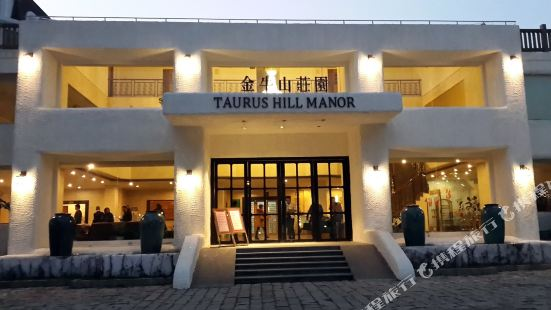 Taurus Hill Hotel