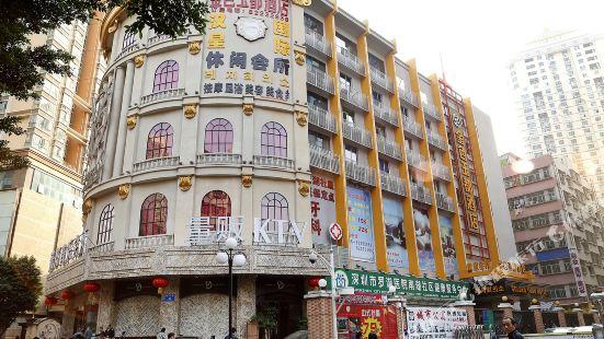 Golden Yudu Hotel