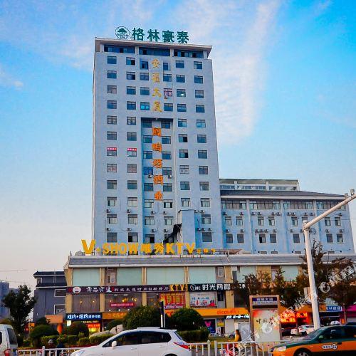GreenTree Inn JiangSu XuZhou Feng County LiuBang Plaza Express Hotel