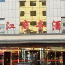 神木三江商務酒店