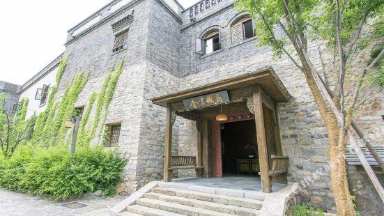 Gubei Water Town Changcheng Inn