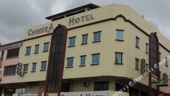 Chimera Hotel Kota Kinabalu