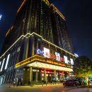 湘潭福星凱萊大酒店