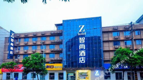 Zsmart智尚酒店(徐州蘇寧廣場店)