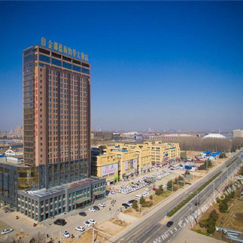 Jindu Lanhai Junhua Hotel (Xuzhou Feng County Feilong Lake)