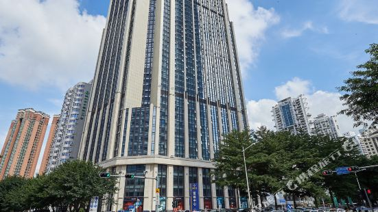 Shengang Executive Apartment (Shenzhen The Mixc)