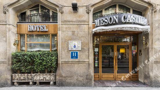巴塞隆拿胡薩米森卡斯蒂利亞酒店