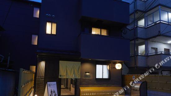 鈴 東福寺River Side酒店