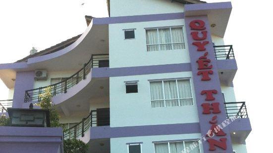 쿠엣 탕 호텔 앤 비치