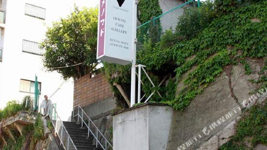 Hostel Yume-Nomad Kobe