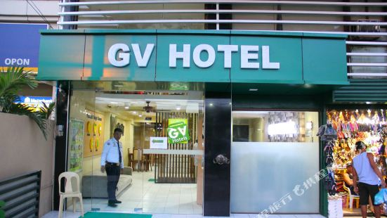 GV Hotel - Lapu-Lapu City