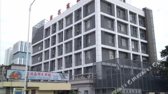 Xinmingyuan Hotel