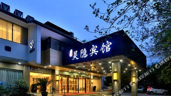 杭州錦合靈隱賓館
