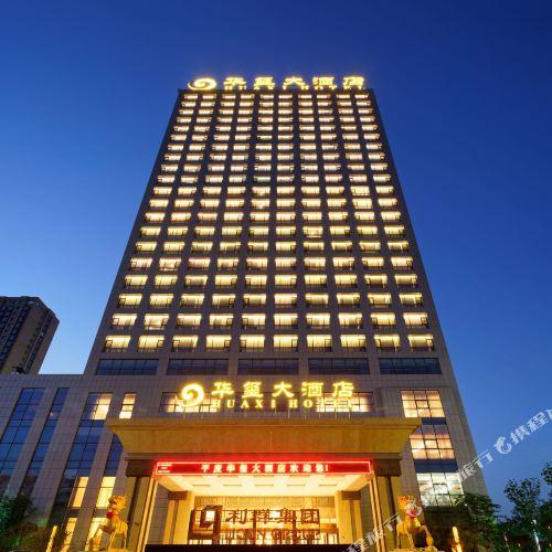 ホワシーホテル