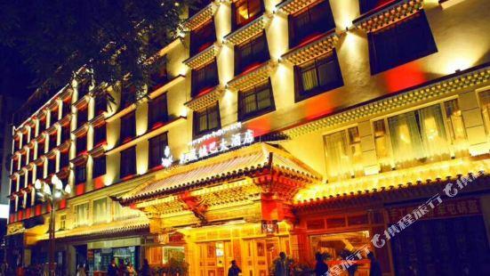 馬爾康東藏絨巴大酒店