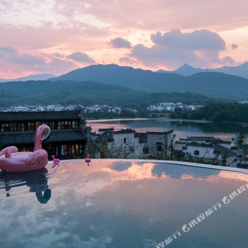 Qingmei Xueshe Shilily Hot Spring Hotel