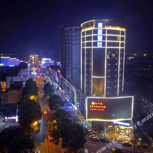Maison Hotel (Miluo Middle Jianshe Road)