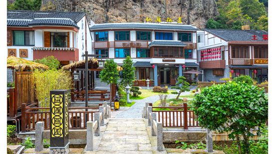 Xianyan Hotel