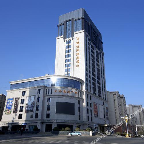 隴西雷迪森維嘉酒店