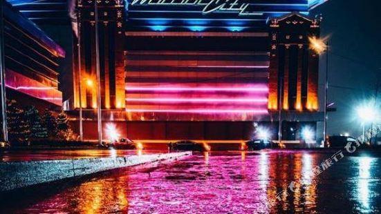 汽車城賭場酒店