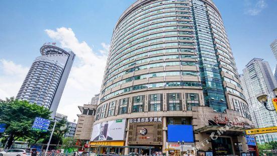 Bindun Langyi Hotel (Chongqing Jiefangbei Hongyadong)