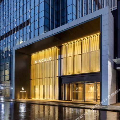 長沙尼依格羅酒店