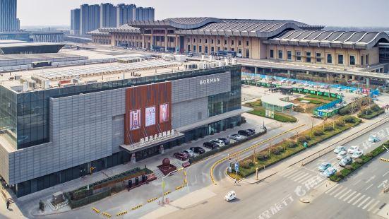 Borman Art Garden Hotel (Jinan West Railway Station)