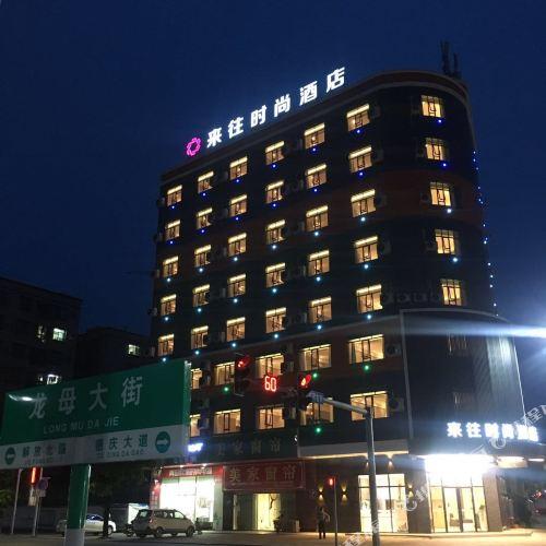 Fashion Hotel (Deqing North Wenlan Road)