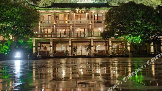 Yueyalou Banshan Holiday Hotel