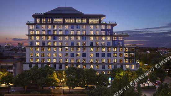 SSAW 부티크 호텔 양저우