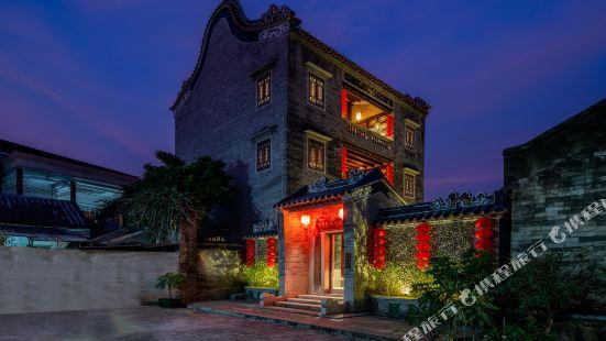 Fengjian Runlan Yaju Hotel
